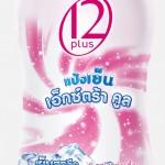 12 Powder pink ice NL hi