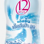 12 powder blue ice NL hi
